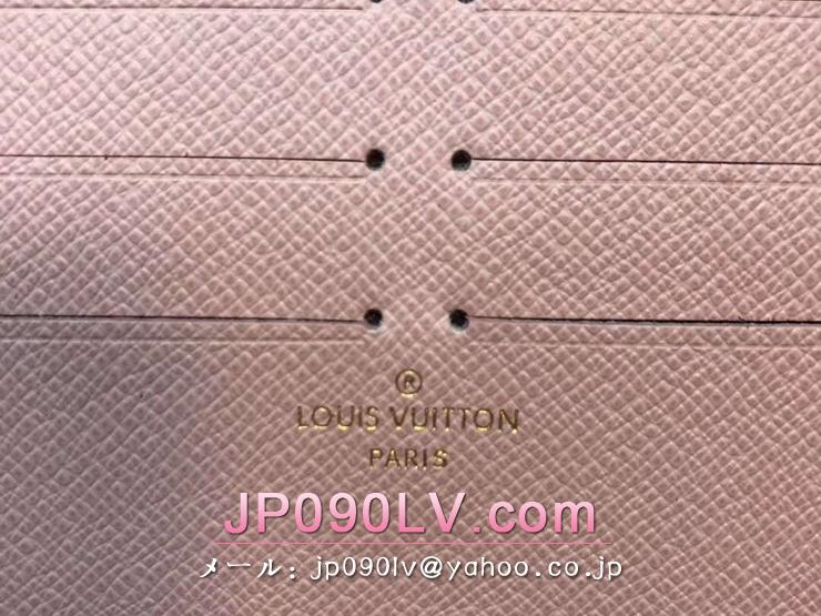 ルイヴィトン モノグラム 長財布 スーパーコピー M67248 「LOUIS VUITTON」 ポシェット・フェリーチェ チェーンショルダー ヴィトン レディース 二つ折り財布