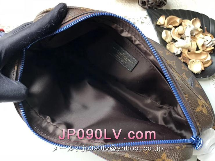 ルイヴィトン モノグラム バッグ コピー M43843 「LOUIS VUITTON」 メッセンジャー PM ヴィトン メンズ メッセンジャーバッグ