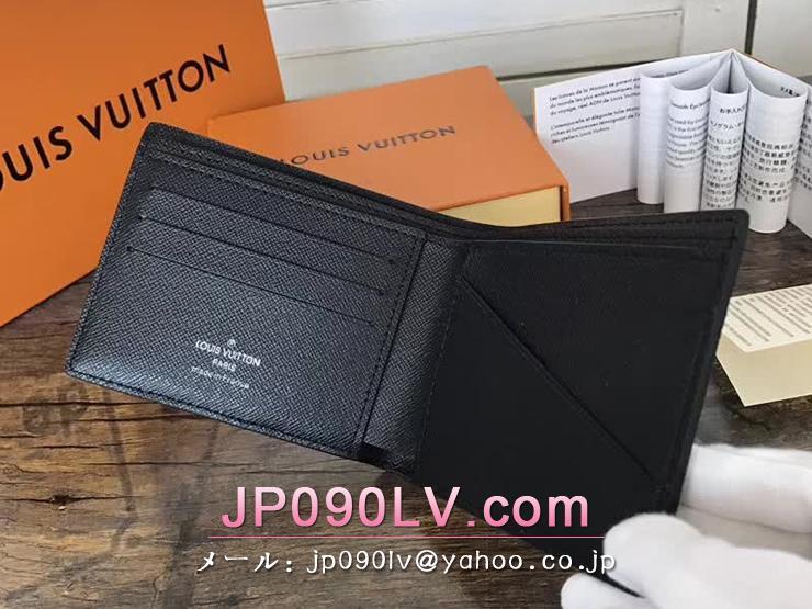 ルイヴィトン モノグラム 財布 スーパーコピー M63025 「LOUIS VUITTON」 ポルトフォイユ・ミュルティプル ヴィトン メンズ 二つ折り財布