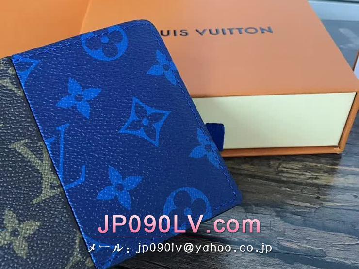 ルイヴィトン モノグラム 財布 コピー M63023 「LOUIS VUITTON」 ポルトフォイユ・ミュルティプル ヴィトン メンズ 二つ折り財布 ブルー