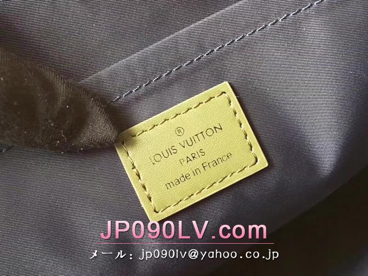 ルイヴィトン モノグラム バッグ スーパーコピー M63047 「LOUIS VUITTON」 ポシェット・アポロ ヴィトン メンズ クラッチバッグ