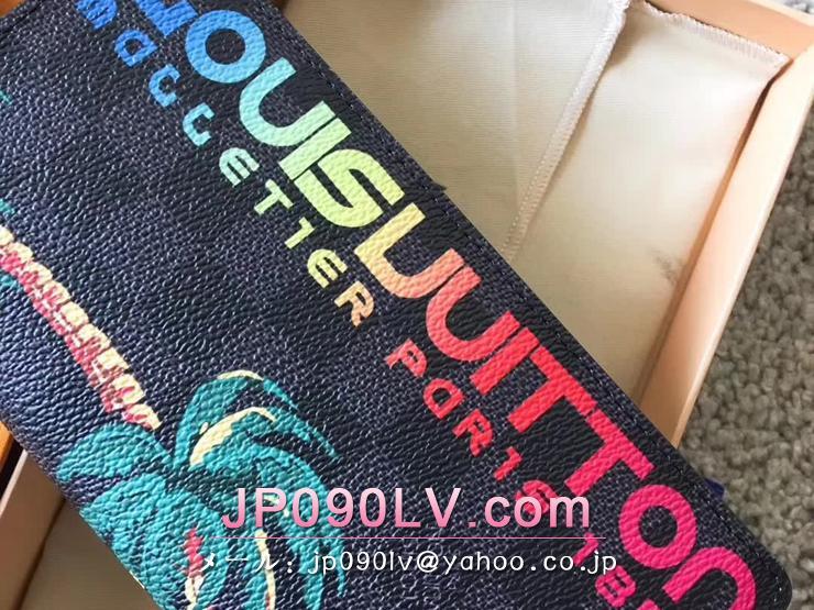 ルイヴィトン ダミエ・コバルト 財布 スーパーコピー N63509 「LOUIS VUITTON」 ポルトフォイユ・ブラザ ヴィトン メンズ 二つ折り長財布