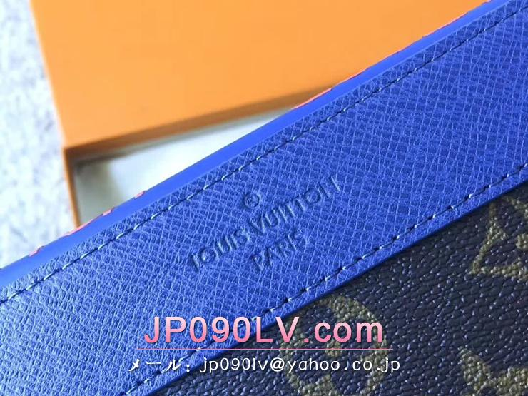 ルイヴィトン モノグラム バッグ スーパーコピー M63048 「LOUIS VUITTON」 ポシェット・アポロ ヴィトン メンズ クラッチバッグ