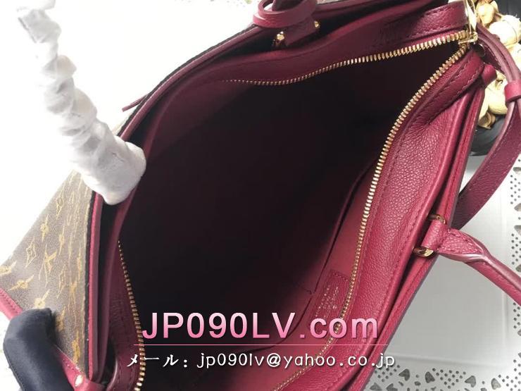 ルイヴィトン モノグラム バッグ スーパーコピー M43462 「LOUIS VUITON」 ポパンクール PM トートバッグ ヴィトン レディース ショルダーバッグ 5色 レザン
