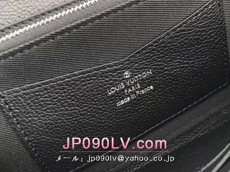 ルイヴィトン カーフ 長財布 コピー M62530 「LOUIS VUITTON」 ポルトフォイユ・マイロックミー ヴィトン レディース 二つ折り財布 4色可選択 ノワール