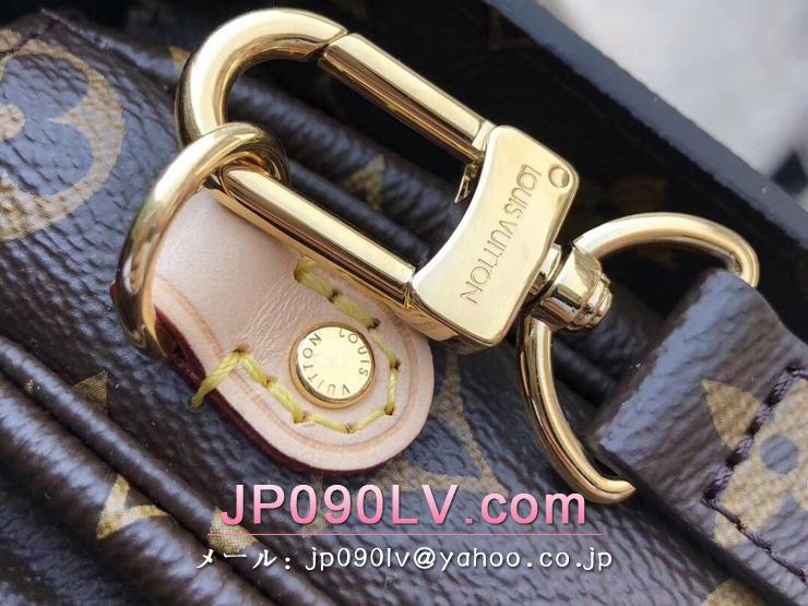ルイヴィトン モノグラム バッグ スーパーコピー M43628 「LOUIS VUITTON」 ポシェット・メティス MM ハンドバッグ ヴィトン レディース ショルダーバッグ