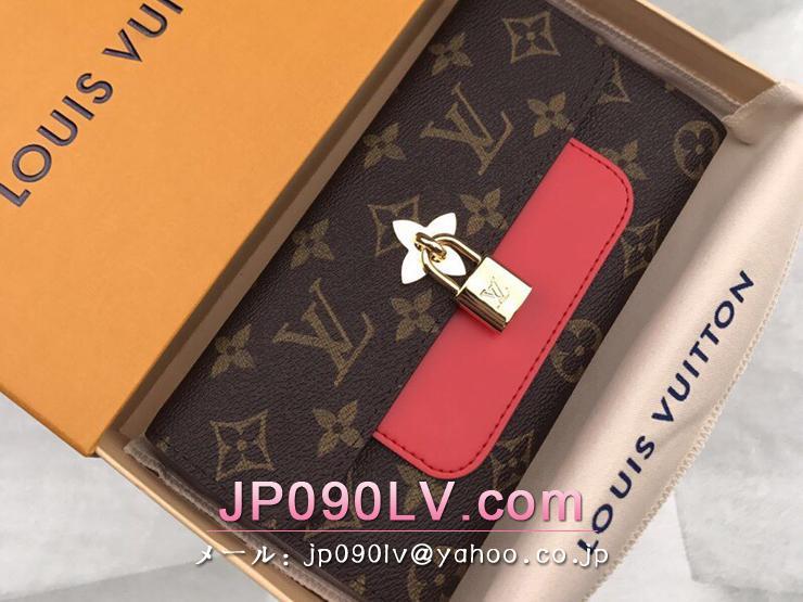 premium selection 3adc5 5692e M62566 ルイヴィトン モノグラム 財布 スーパーコピー 「LOUIS ...