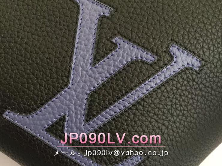ルイヴィトン トリヨン バッグ スーパーコピー M54778 「LOUIS VUITTON 」ペルネル ハイエンド トートバッグ ヴィトン レディース ショルダーバッグ 3色選択可 ノワール