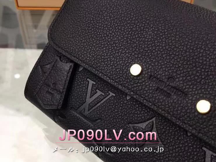 ルイヴィトン モノグラム・アンプラント 財布 コピー M61833 「LOUIS VUITTON」 ポルトフォイユ・ポンヌフ ヴィトン レディース 二つ折り長財布 3色選 ノワール