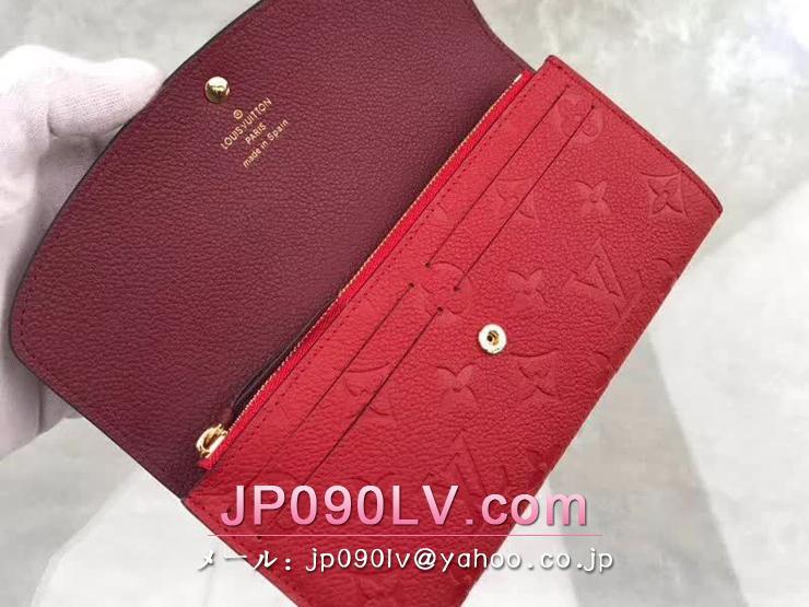 ルイヴィトン モノグラム・アンプラント 財布 スーパーコピー M62478 「LOUIS VUITTON」 ポルトフォイユ・エミリー ヴィトン レディース 人気 二つ折り長財布 5色選択可 スリーズ
