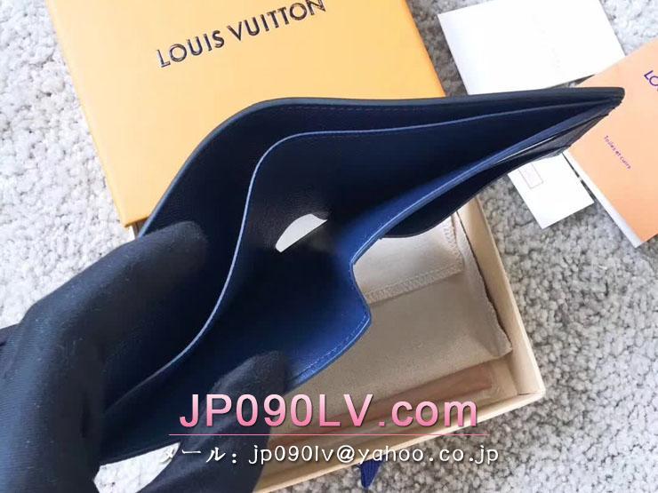 ルイヴィトン エピ 財布 スーパーコピー M63515 「LOUIS VUITTON」 ポルトフォイユ・ミュルティプル ヴィトン メンズ 二つ折り財布 2色選択可 ブルーアズール