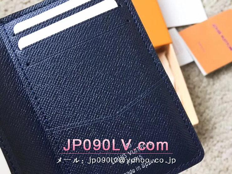 ルイヴィトン エピ 財布 コピー M63517 「LOUIS VUITTON」 オーガナイザー・ドゥ ポッシュ ヴィトン メンズ 二つ折り財布 2色選択可 ブルーアズール