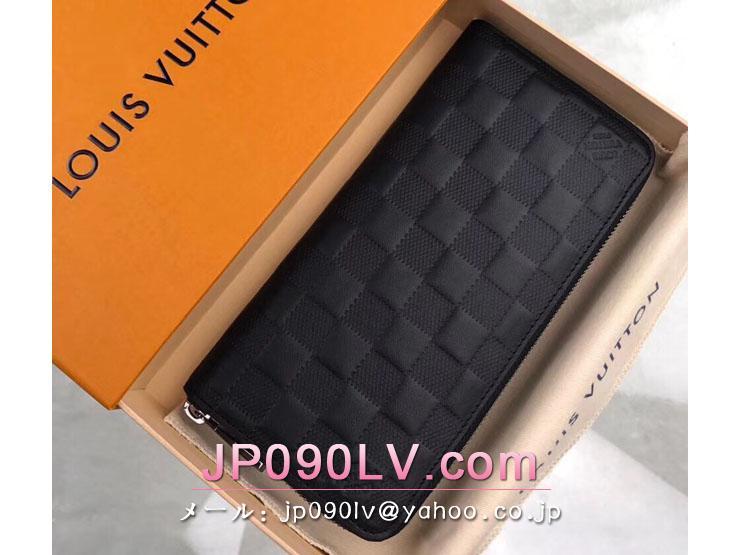 ルイヴィトン ダミエ・アンフィニ 長財布 スーパーコピー N63548 「LOUIS VUITTON」ジッピー・ウォレット ヴェルティカル ヴィトン メンズ ラウンドファスナー財布 オニキス