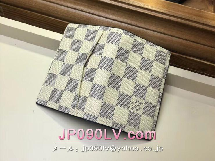 ルイヴィトン ダミエ・アズール 財布 コピー N63505 「LOUIS VUITTON」 オーガナイザー・ドゥ ポッシュ ヴィトン メンズ 二つ折り財布