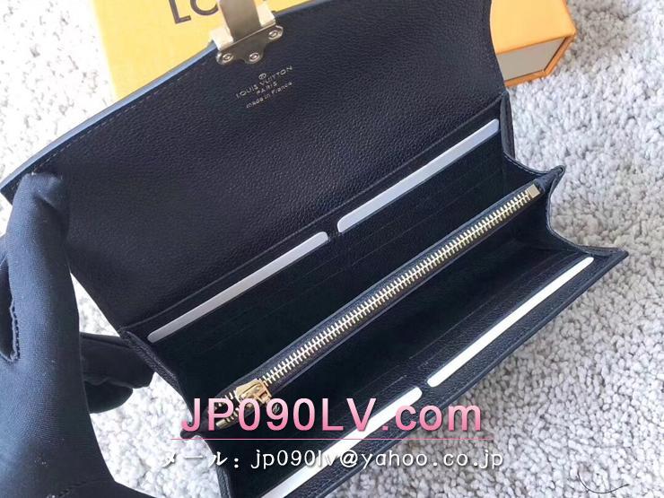 ルイヴィトン ダミエ・エベヌ 長財布 コピー N64449 「LOUIS VUITTON」 ポルトフォイユ・クラプトン ヴィトン レディース 二つ折り財布 3色選択可 ノワール