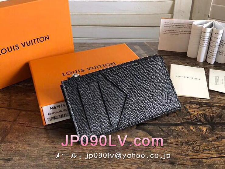 ルイヴィトン タイガ 財布 スーパーコピー M62914 「LOUIS VUITTON」 コインカード・ホルダー ヴィトン メンズ ラウンドファスナー財布