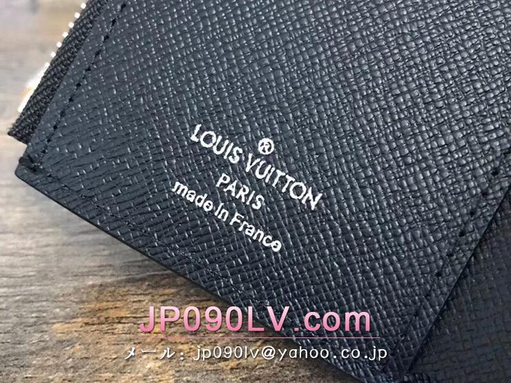 ルイヴィトン×シュプリーム エピ 財布 コピー 「LOUIS VUITTON SUPREME」 チェーンウォレット メンズ 三つ折り財布 ノワール