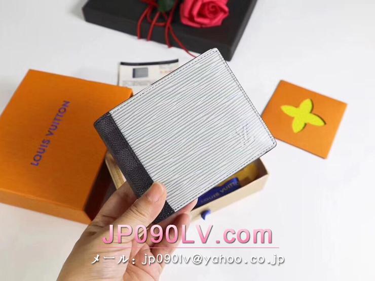 ルイヴィトン エピ 財布 スーパーコピー M62964 「LOUIS VUITTON」 ポルトフォイユ・ミュルティプル ヴィトン ダミエ・グラフィット メンズ 二つ折り財布