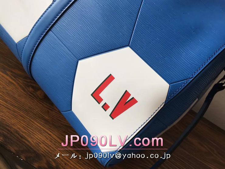 ルイヴィトン エピ バッグ スーパーコピー M52120 「LOUIS VUITTON」 キーポル・バンドリエール 50 LV 2018FIFAワールドカップ™ ボストンバッグ  3色可選択 ブルー
