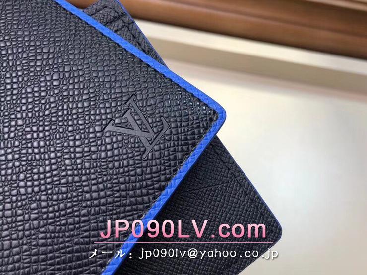 ルイヴィトン タイガ 財布 スーパーコピー M30563 「LOUIS VUITTON」 ポルトフォイユ・ミュルティプル ヴィトン メンズ 二つ折り財布