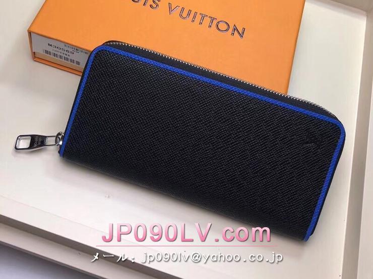 ルイヴィトン タイガ 長財布 コピー M30569 「LOUIS VUITTON」 ジッピーウォレット・ヴェルティカル ヴィトン メンズ ラウンドファスナー財布