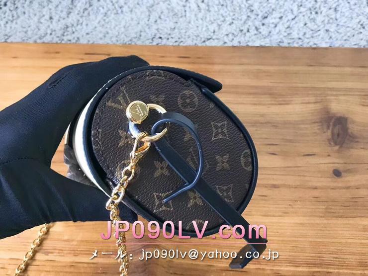 ルイヴィトン モノグラム・キャンバス バッグ スーパーコピー M44158 「LOUIS VUITTON」 グラスケース ヴィトン エピ レディース ショルダーバッグ 2色可選択 バナナ