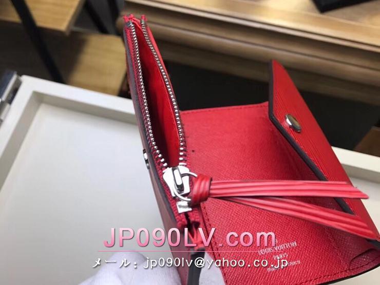 ルイヴィトン エピ 財布 コピー M62172 「LOUIS VUITTON」 ポルトフォイユ・ヴィクトリーヌ ヴィトン レディース 三つ折り財布 4色選択可 コクリコ