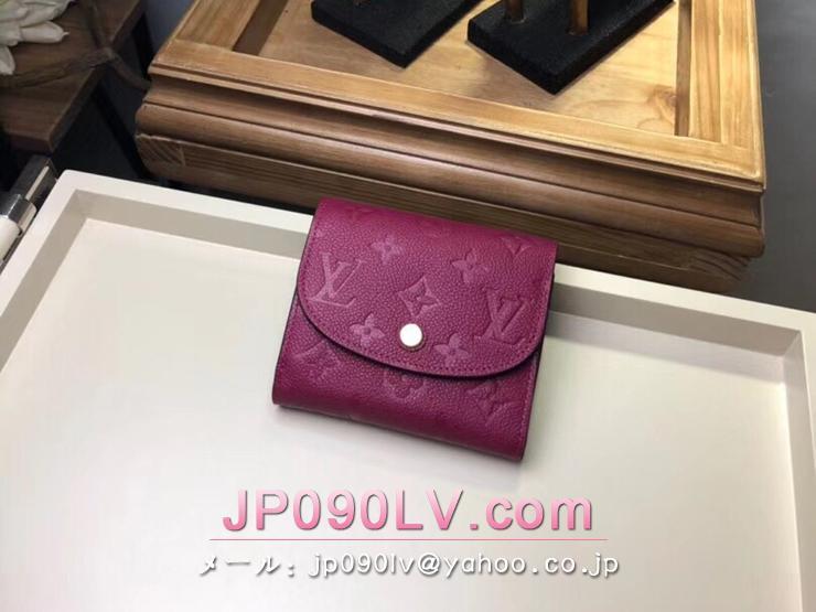 ルイヴィトン モノグラム・アンプラント 財布 コピー M64147 「LOUIS VUITTON」 ポルトフォイユ・アリアンヌ ヴィトン レディース 三つ折り財布 2色選択可 レザン