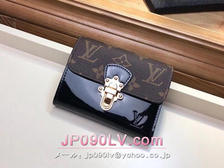 wholesale dealer bcac0 fa467 ルイヴィトン モノグラム 財布 コピー M61912 「LOUIS VUITTON ...