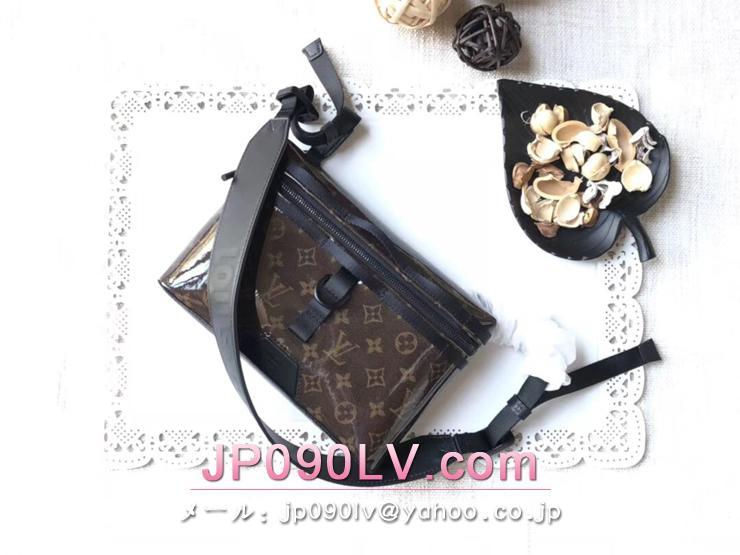 ルイヴィトン モノグラム・グレーズ バッグ コピー M43895 「LOUIS VUITTON」 メッセンジャー PM メンズ ショルダーバッグ