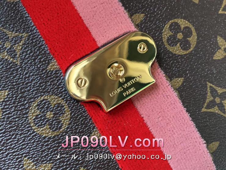ルイヴィトン モノグラム バッグ スーパーコピー M43866 「LOUIS VUITTON」 ジョルジュ BB ハンドバッグ ヴィトン レディース ショルダーバッグ 2色選択可 マリーヌ・スリーズ