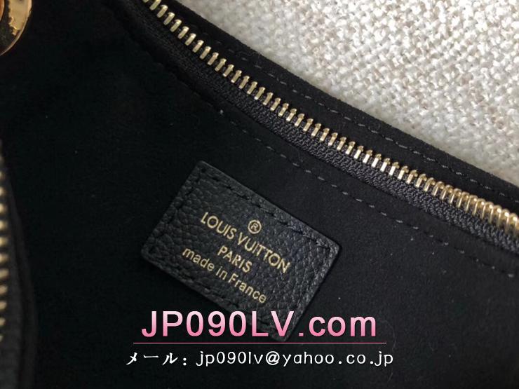 ルイヴィトン モノグラム バッグ コピー M43775 「LOUIS VUITTON」 セレネ BB ヴィトン レディース ショルダーバッグ 3色可選択 ノワール