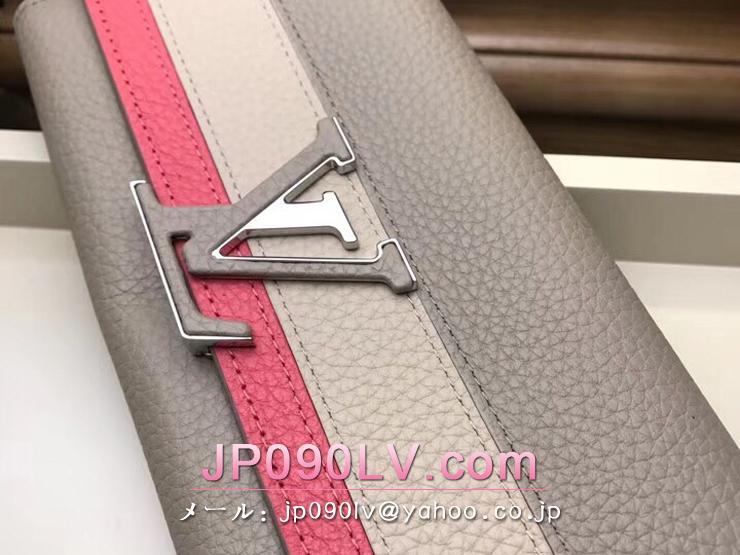 ルイヴィトン トリヨン 長財布 コピー M62132 「LOUIS VUITTON」 ポルトフォイユ カプシーヌ  ヴィトン レディース 二つ折り財布 2色可選択 ガレ x ピンク