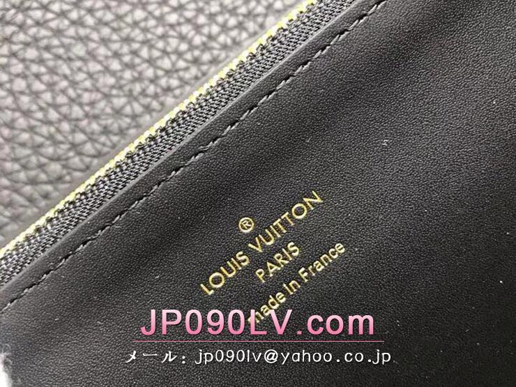 ルイヴィトン トリヨン 長財布 スーパーコピー M62133 「LOUIS VUITTON」 ポルトフォイユ カプシーヌ  ヴィトン レディース 二つ折り財布 2色可選択 ノワール