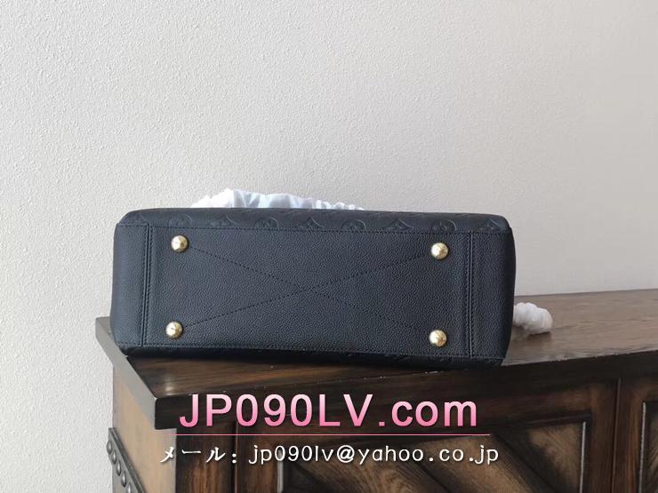 ルイヴィトン モノグラム・アンプラント バッグ コピー M43758 「LOUIS VUITTON」 セレネ MM ハンドバッグ ヴィトン レディース ショルダーバッグ 2色可選択 ノワール
