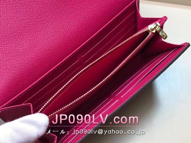 ルイヴィトン モノグラム 長財布 スーパーコピー M63318 「LOUIS VUITTON」 ポルトフォイユ・サラ ヴィトン レディース 二つ折り財布