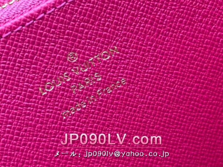 ルイヴィトン モノグラム 長財布 コピー M63392 「LOUIS VUITTON」 ジッピー・ウォレット ヴィトン レディース ラウンドファスナー財布