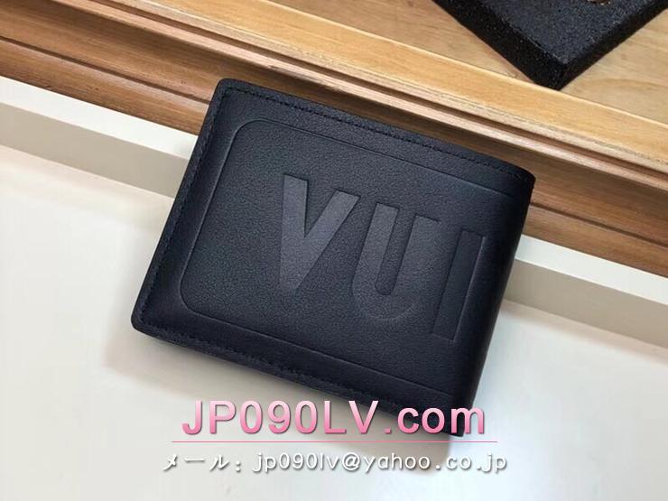 ルイヴィトン ダーク・アンフィニティ 財布 スーパーコピー M63235 「LOUIS VUITTON」 ポルトフォイユ・ミュルティプル ヴィトン メンズ 二つ折り財布
