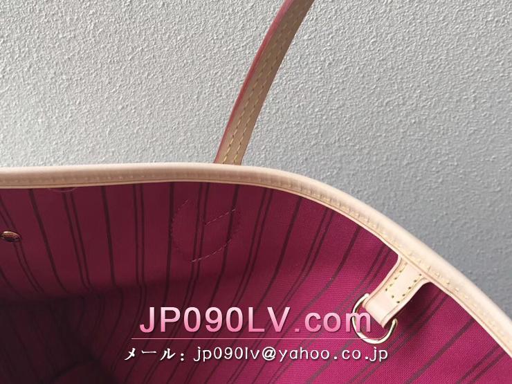 ルイヴィトン モノグラム バッグ スーパーコピー M43988 「LOUIS VUITTON」 ネヴァーフル MM トートバッグ ヴィトン レディース ショルダーバッグ