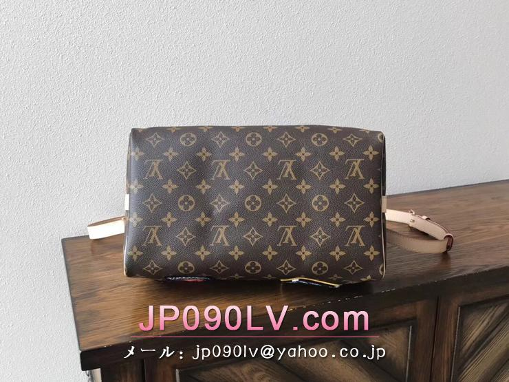 ルイヴィトン モノグラム バッグ コピー M43989 「LOUIS VUITTON」 スピーディ・バンドリエール 30 ハンドバッグ ヴィトン レディース ショルダーバッグ