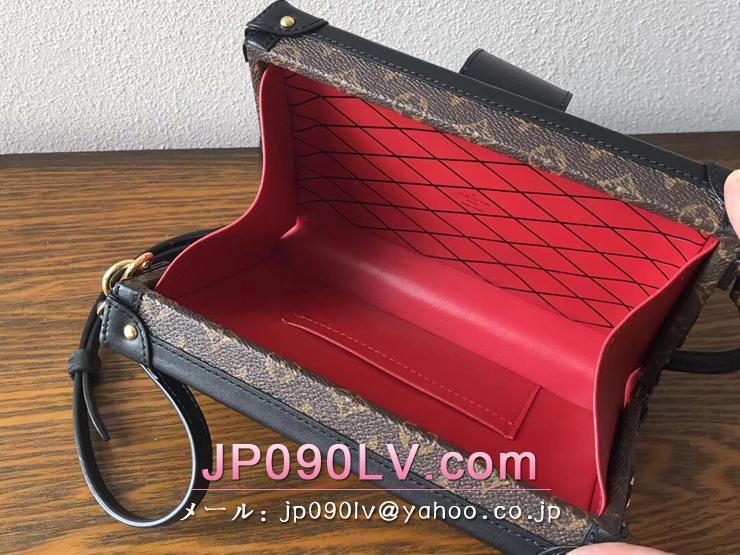 ルイヴィトン モノグラム バッグ コピー 「LOUIS VUITTON」 プティット・マル ヴィトン レディース ショルダーバッグM43992