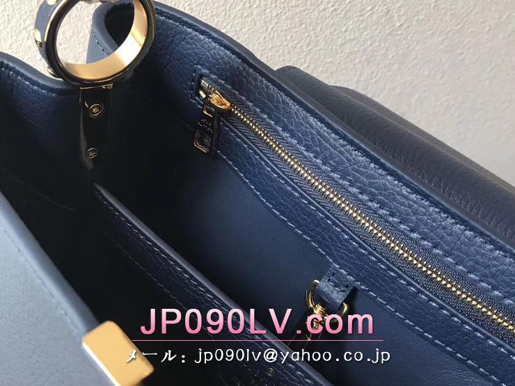 ルイヴィトン バッグ コピー N94100 「LOUIS VUITTON」 カプシーヌ PM ハンドバッグ ヴィトン レディース ショルダーバッグ ブルーマリーヌ