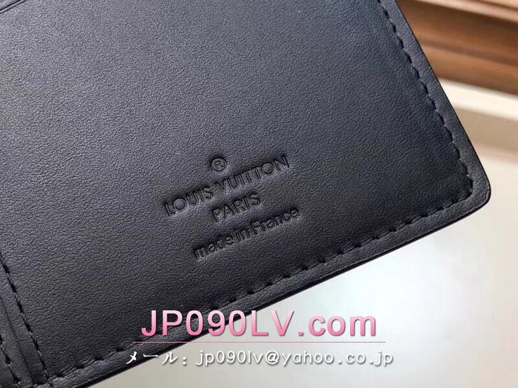 ルイヴィトン 長財布 コピー M63256 「LOUIS VUITTON」 ポルトフォイユ・ブラザ ダーク・アンフィニティ ヴィトン メンズ 二つ折り財布