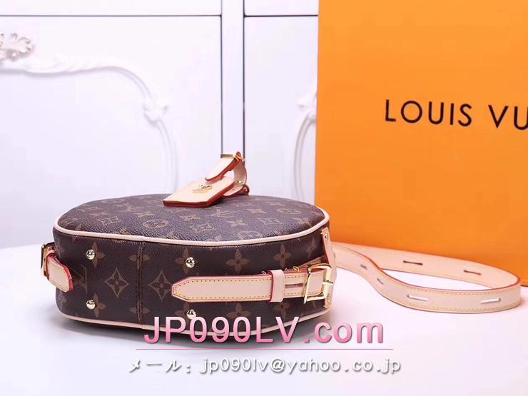 LOUIS VUITTON S級品 ルイヴィトン バッグ コピー M52294-S ボワット・シャポー スープル モノグラム レディースバッグ