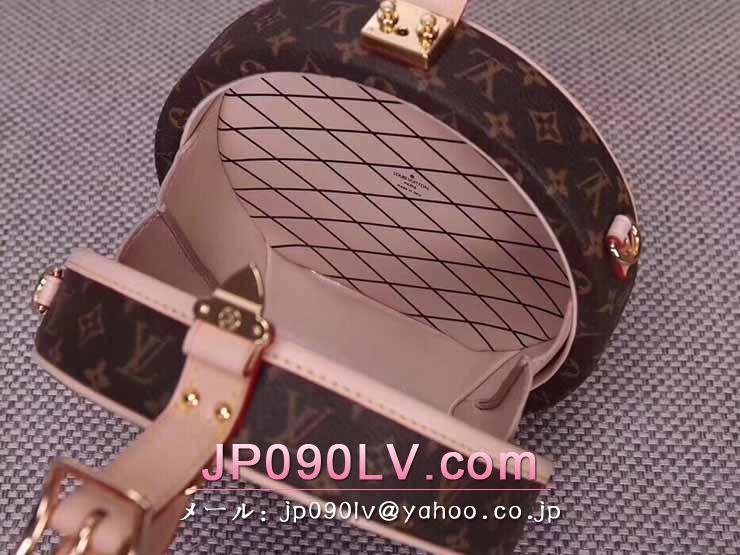 LOUIS VUITTON S級品 ルイヴィトン バッグ コピー M43514-S プティット・ボワット・シャポー モノグラム・キャンバス レディースバッグ