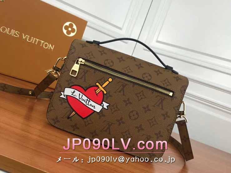 LOUIS VUITTON S級品 ルイヴィトン バッグ コピー M43991S-S ポシェット・メティス モノグラム・キャンバス レディースバッグ
