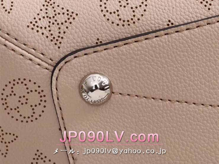 LOUIS VUITTON S級品 ルイヴィトン バッグ コピー M50032-S バビロン PM モノグラム・パターンがパーフォレーションで施されたカーフレザー