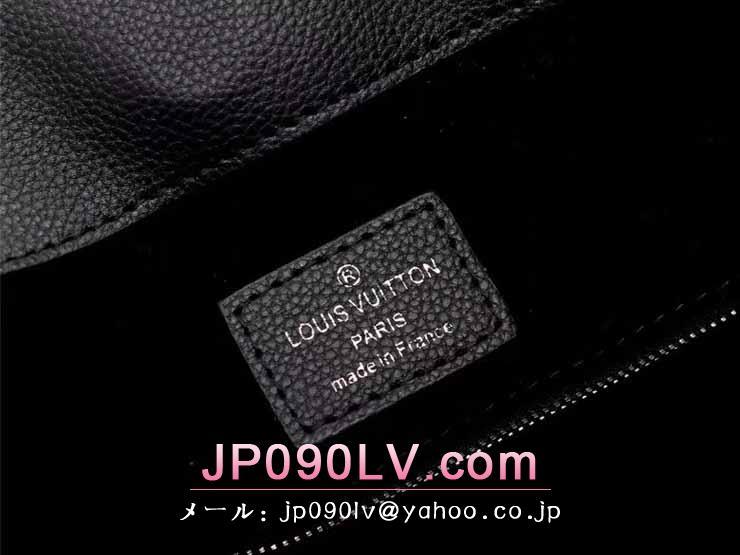 LOUIS VUITTON S級品 ルイヴィトン バッグ コピー M50031-S バビロン PM モノグラム・パターンがパーフォレーションで施されたカーフレザー