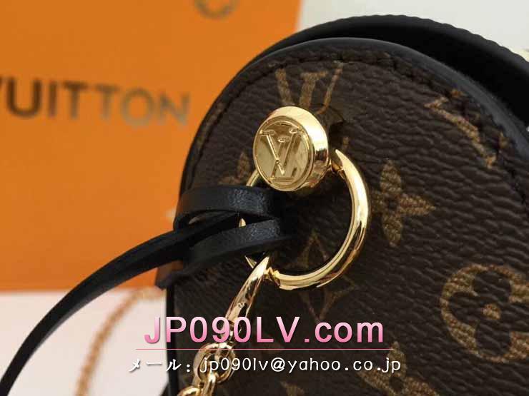 LOUIS VUITTON S級品 ルイヴィトン バッグ コピー M44158-S グラスケース モノグラム・キャンバス、エピ・レザー レディースバッグ バナナ