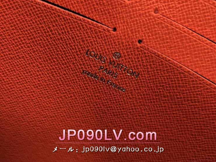 ルイヴィトン エピ バッグ スーパーコピー M62912 「LOUIS VUITTON」 ポシェット・ヴォワヤージュ MM ダミエ・グラフィット メンズ クラッチバッグ